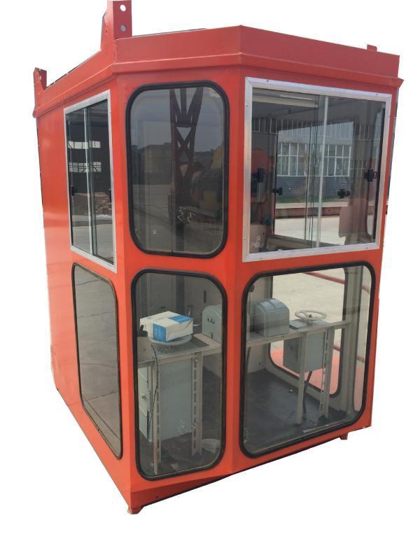 司機室外殼 普通玻璃司機室 電動遙控操作室