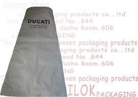 专业厂家按客户需求生产西服袋