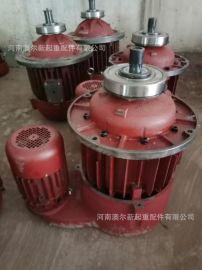 电动葫芦配件电机 锥形转子三相异步电动机