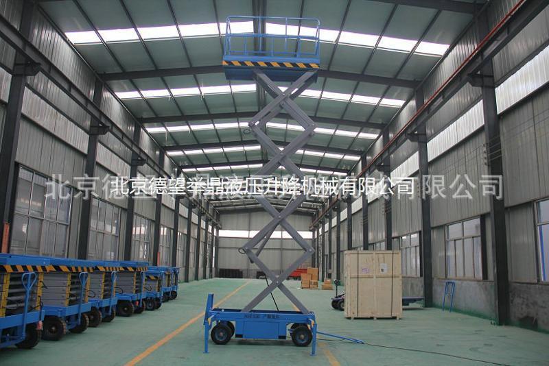 四輪移動式升降機 高空作業平臺 移動式升降平臺 液壓升降貨梯