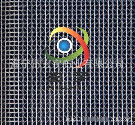 出口日本 澳大利亞 越南0.3mmPVC透明文件袋專用夾網布網格布