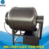 雪花鸡柳 酱卤牛肉真空滚揉机 300公斤变频调速食品级不锈钢可定