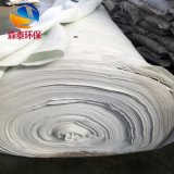 土工布 防排水土工布厂家 优质土工布 多少钱一平方米 150g土工布