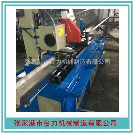 厂家生产切管机 数控切管机 扁铁冲孔裁断一体机