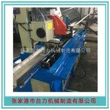 廠家生產切管機 數控切管機 扁鐵衝孔裁斷一體機
