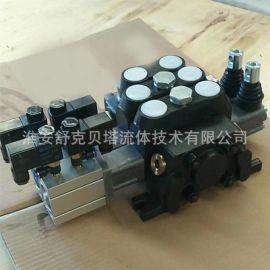 DCV100-2DQ分片式电气控液压多路阀