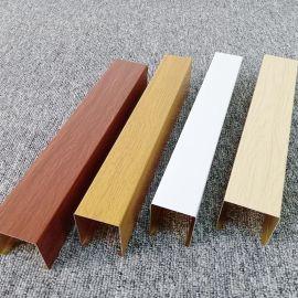 厂家源头铝方通U型仿木纹铝方通外墙型材铝方管