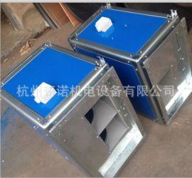 供应GDF(DXF)3.0-6型静音型箱式离心管道新风换气风机