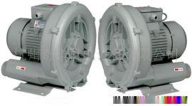 550W旋涡气泵 高压气泵专业厂家 HG-550