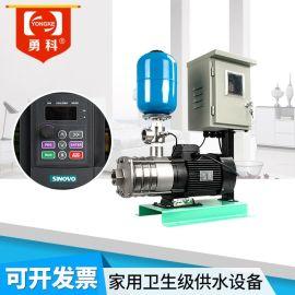 家用無塔供水器 變頻恆壓二次供水 自來水增壓