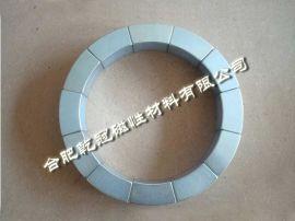 电机磁瓦 强力磁铁  磁力泵磁瓦 异形带孔强磁铁