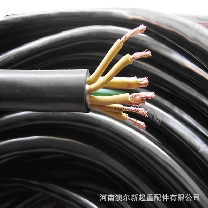起重機用 3*4+1YC電纜線 國標電線電纜