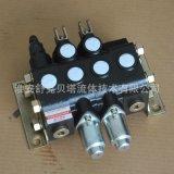 ZS-L10E-2OW系列液压多路换向阀