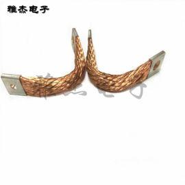 东莞 轨道交通铜导线 防雷铜导线 电力设备接地铜导线 铜导电带