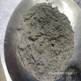 供应长久释放负离子电气石能量粉灰色325目 电气石颗粒 电气石