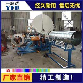 特价供应 螺旋镀锌风管机 螺旋风管弯头机 螺旋风管生产线