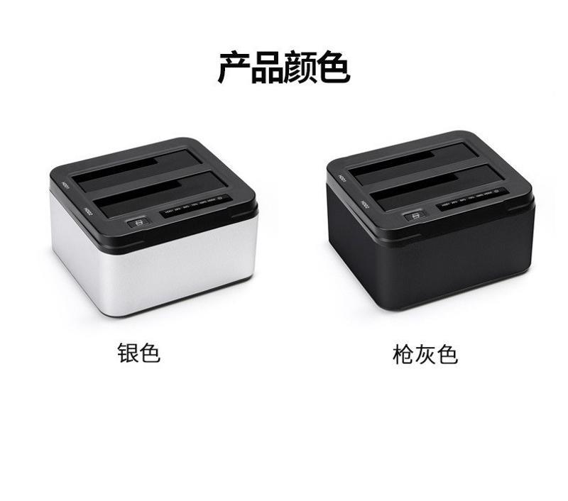 3.5寸离线  串口双盘硬盘座USB3.0双盘硬盘盒子8T铝金属