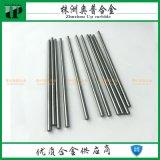 株洲厂家直销YL10.2 OD3.2*132硬质合金圆棒 钨钢棒材