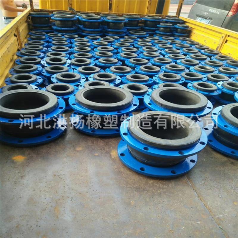 耐酸鹼橡膠軟接頭 KXT型可曲撓性接頭 大口徑橡膠軟接頭