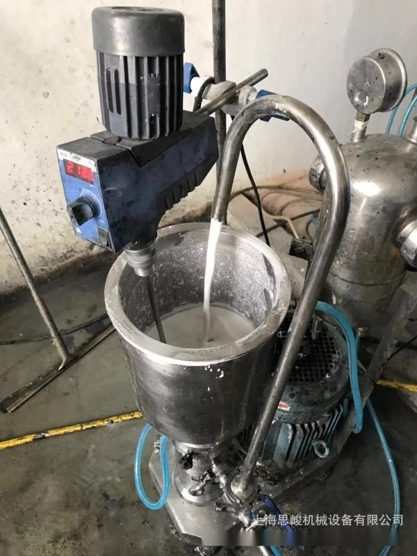 GMSD2000纺织颜料浆料研磨分散机