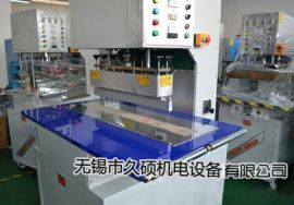 PVC银幕焊接机