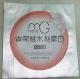 廣州專業生產面膜袋 純鋁面膜包裝袋 彩印面膜袋