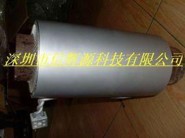 木炭机套筒5kw电磁加热器