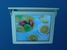 15寸高清LED液晶车载前折广告机