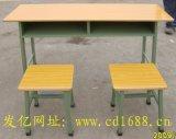 四川雙人固定課桌椅定制廠家