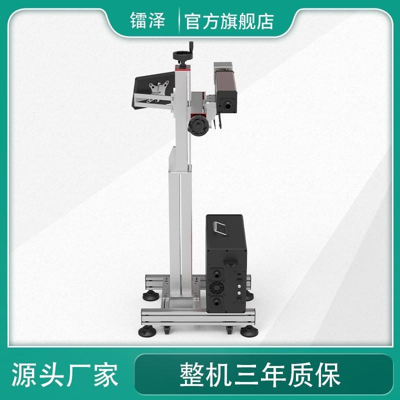 金屬銘牌塑料製品鐳射刻字機日期打碼機光纖鐳射打標機
