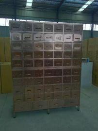 钢制药草柜厂家直销钢制草药药调剂台定做不锈钢药柜