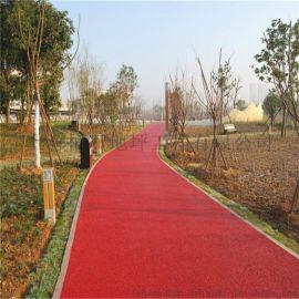 重庆透水混凝土 彩色透水混凝土 景观道路透水混凝土