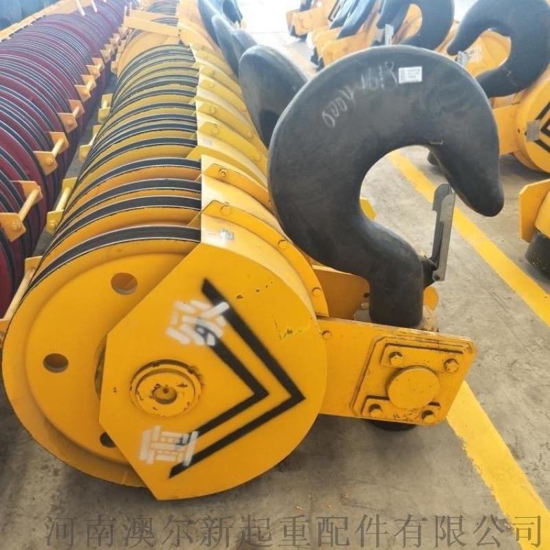 32吨全封闭吊钩组  天车起升吊具  行车下钩
