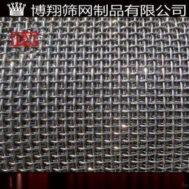 不锈钢丝编织轧花网 广州博翔轧花网