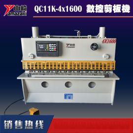 山崎机床4X1600小型液压剪板机 1米2米裁板机