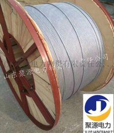 OPGW光缆高压光缆价格图片厂家