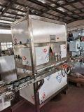 瓦罐麻辣黄花鱼罐头生产线 马口铁油炸黄花鱼设备