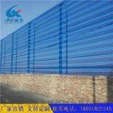 安平國凱防風抑塵網 專業生產 加工 量大價優質量保證