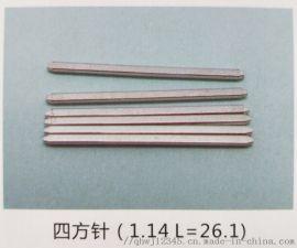 杭州连接插针生产加工厂