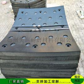 球磨机衬板 煤仓料仓料斗料槽衬板 耐磨车厢底衬板