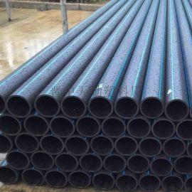 山西交口天勤dn32市政聚乙烯塑料pe给水管厂家