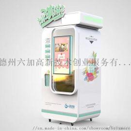 全自动冰激凌机小型冰激凌机器人软冰淇淋机