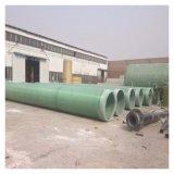 耐腐蝕管道玻璃鋼下水管