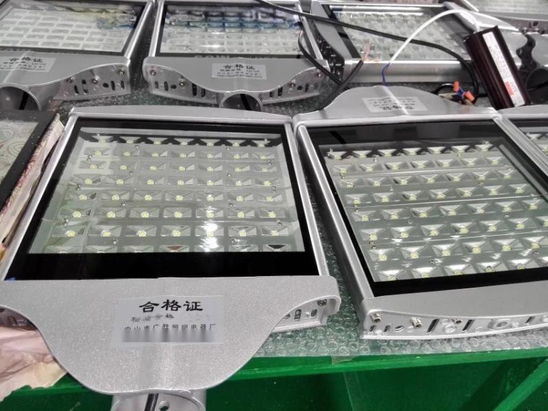 GS-D060**平板路灯头 模组灯头