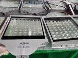 GS-D060高檔平板路燈頭