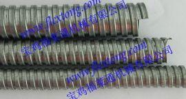 金属软管(蛇皮管)/蛇皮管价格/金属软管型号