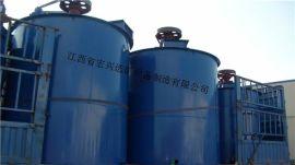 矿用搅拌桶大中小型搅拌机,搅拌机,混合设备