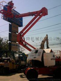 厂家供应兰州曲臂式升降平台 天水自行式高空作业平台
