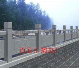 草白玉桥栏杆白色大理石栏杆