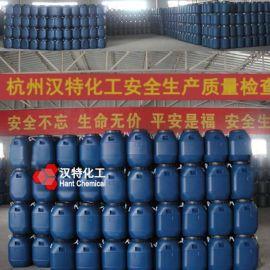 刨花板真空吸塑胶 PET真空吸塑胶 水性聚氨酯胶水